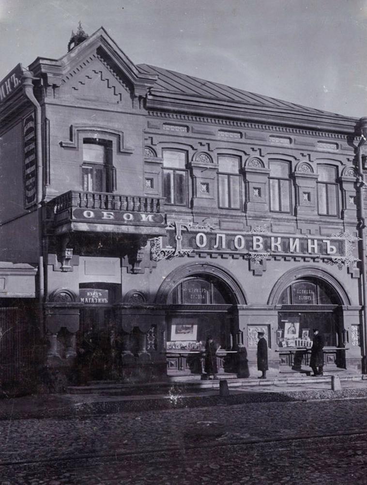 Дом Головкиных с магазином на ул. Панской 34