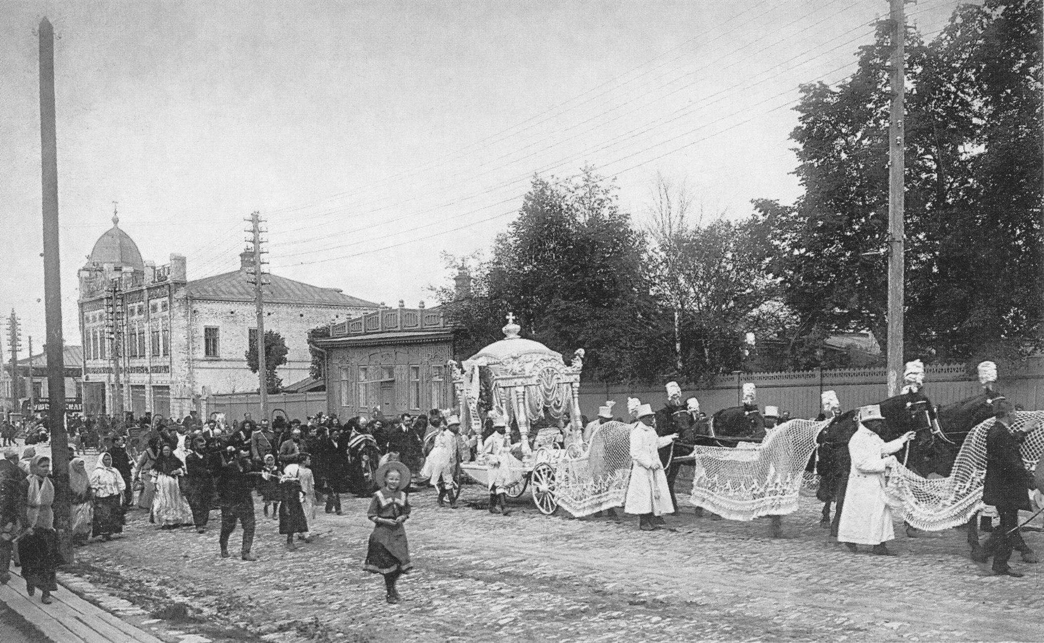 Похороны купца Василия Тарасовича Аксенова, старообрядца, почетного гражданина города