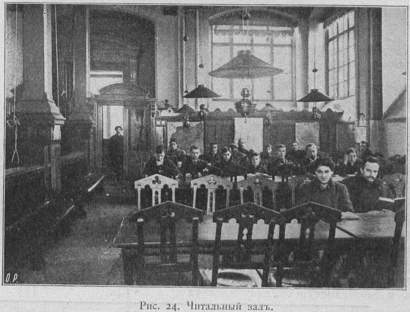 Читальный зал Тургеневской читальни