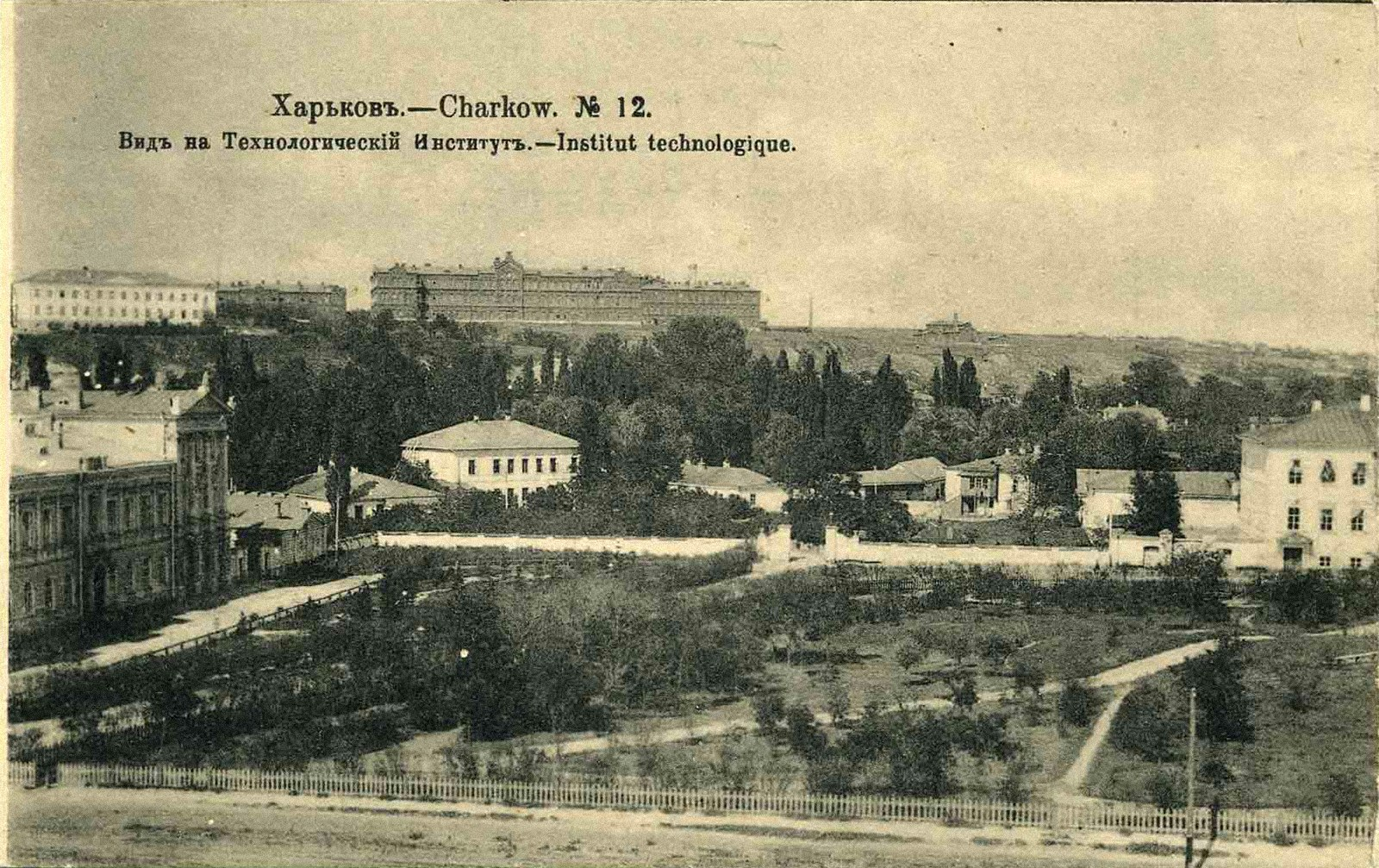 Вид на Технологический институт с колокольни Вознесенской церкви