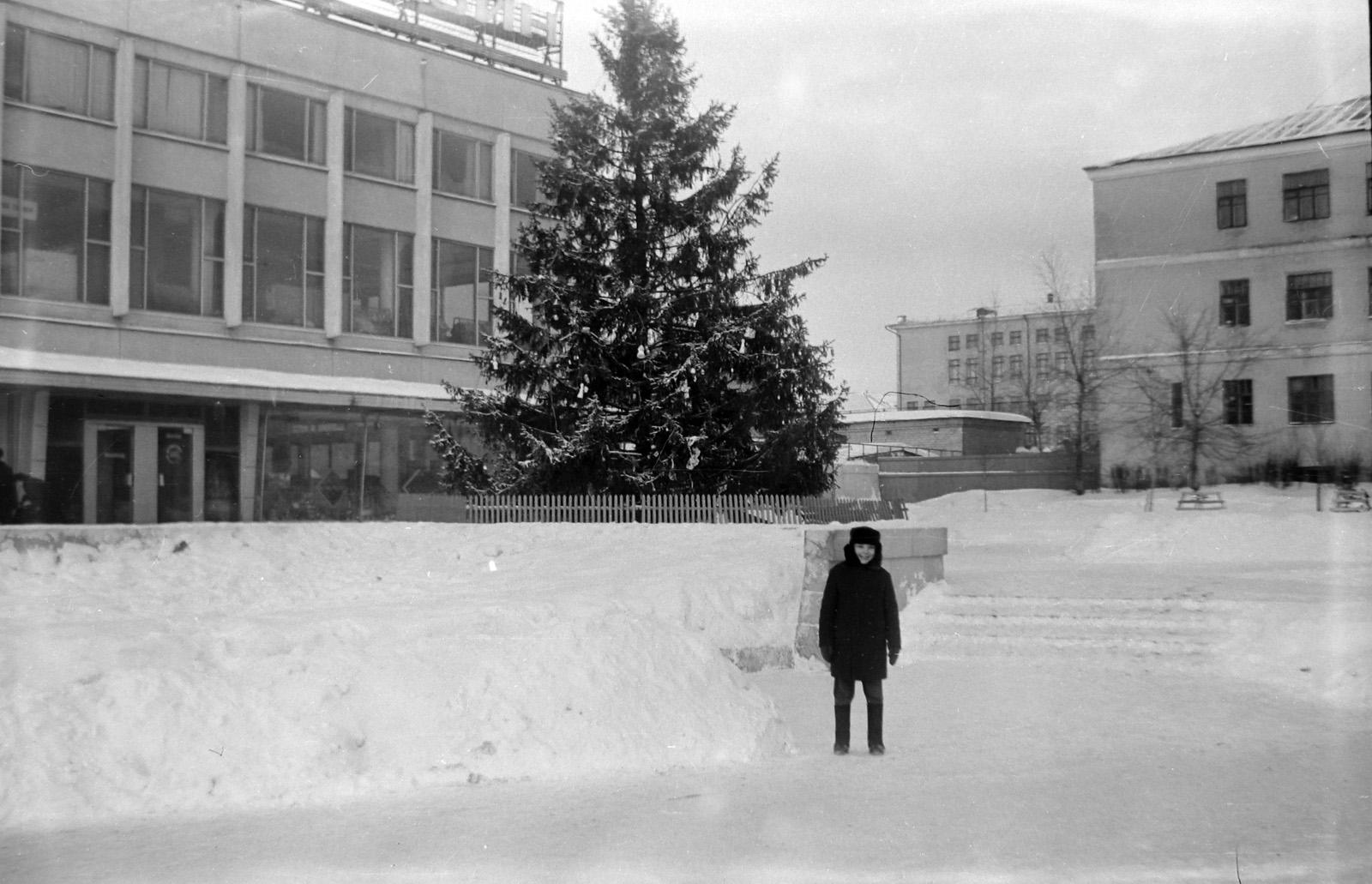 02  -  Киров, январь 1974 года.jpg