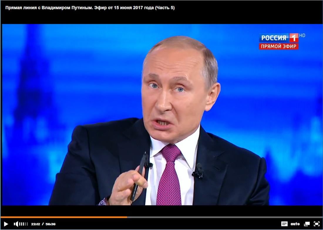 Владимир Путин, не скрывая наших трудностей, откровенно отвечает на вопросы трудящихся России. 15-06=2017