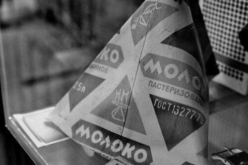 Вещи из советского детства. Неудачная кража. P9250221.JPG