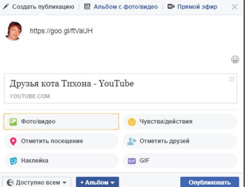 0 dd2c0 475dcd3b L Как продвигать плейлист в Фейсбук и в Вконтакте