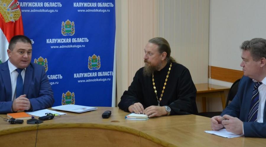 Калужане в режиме видеосвязи приняли участие в заседании Совета по делам казачества при Президенте РФ