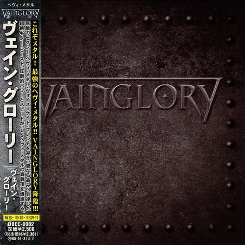 Vainglory - 2006 - Vainglory [Double-B Enterprise, DBEC 0002, Japan]