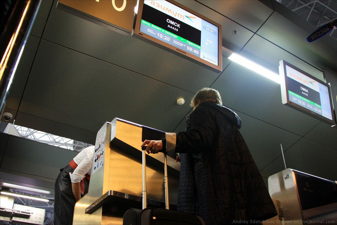 """Первый рейс авиакомпании """"Азимут"""" из Москвы. Фото: dron-sd.livejournal.com"""