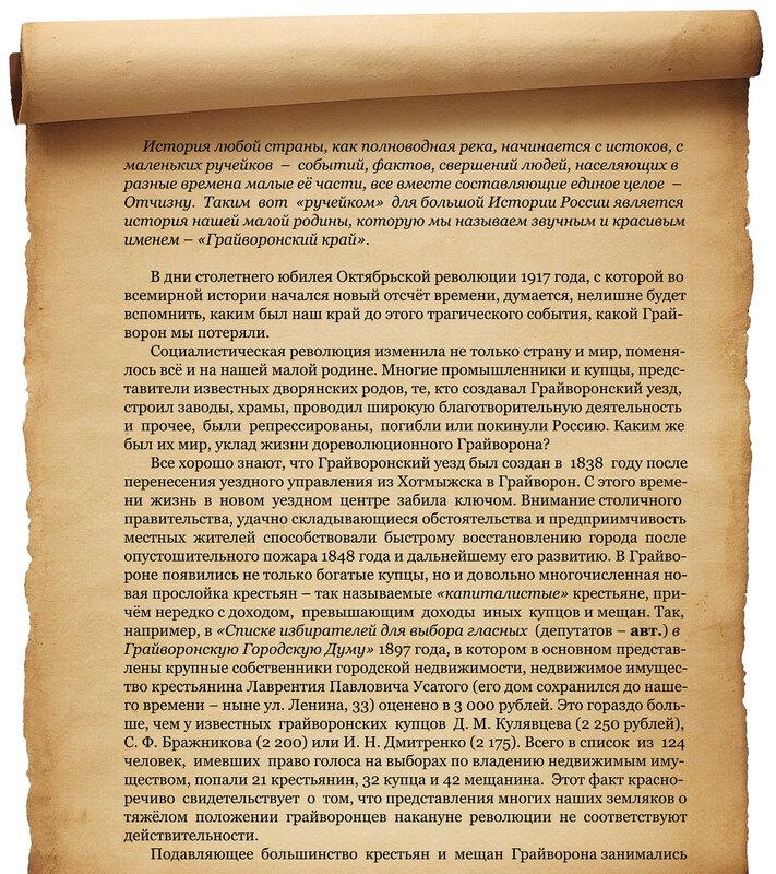 статья 1