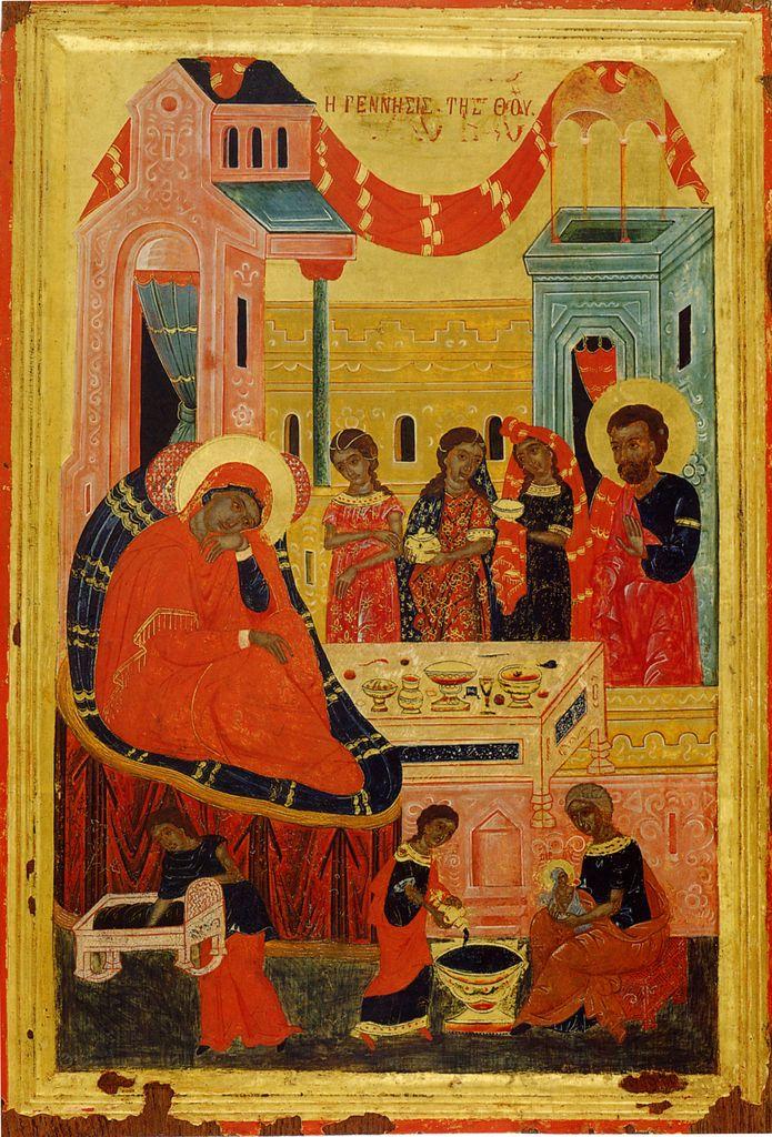 21 сентября Рождество Пресвятой Богородицы. Поздравляем вас!