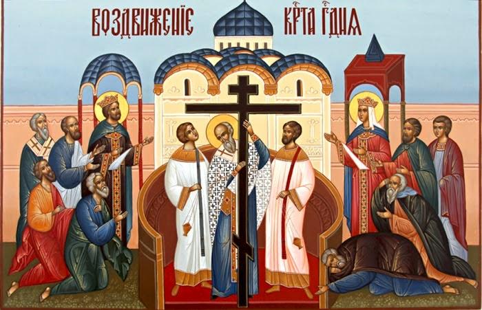 27 сентября — праздник Воздвижение Креста Господня