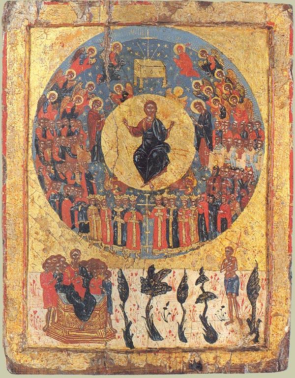 1 ноября День всех святых