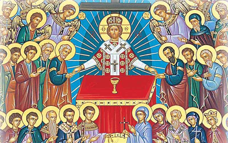 Открытка на День всех святых!