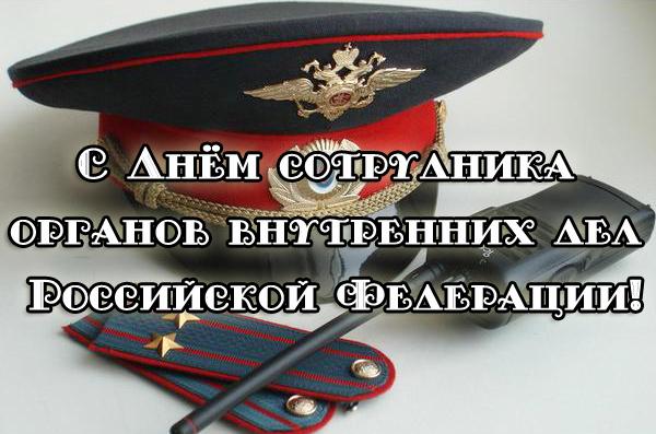 Милицейская служба