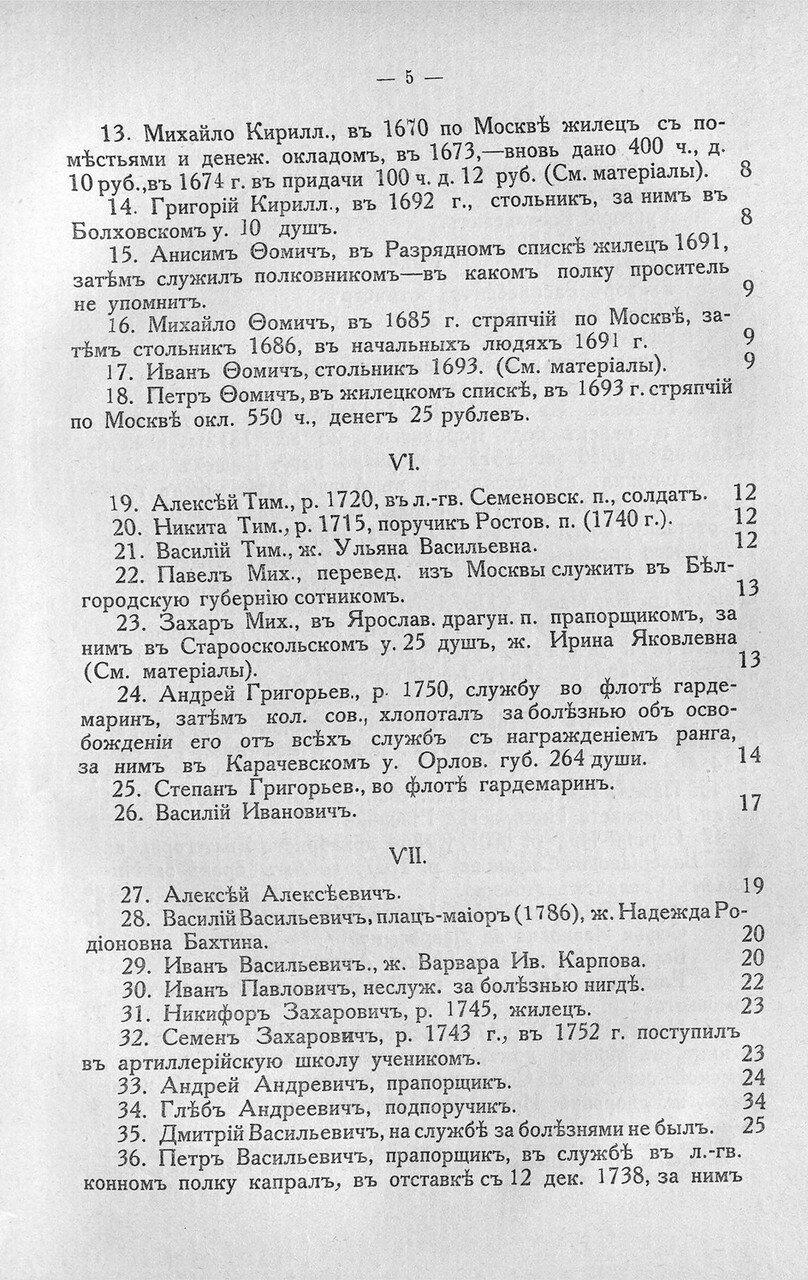 https://img-fotki.yandex.ru/get/476828/199368979.7f/0_20a0c8_c5ccf4f4_XXXL.jpg