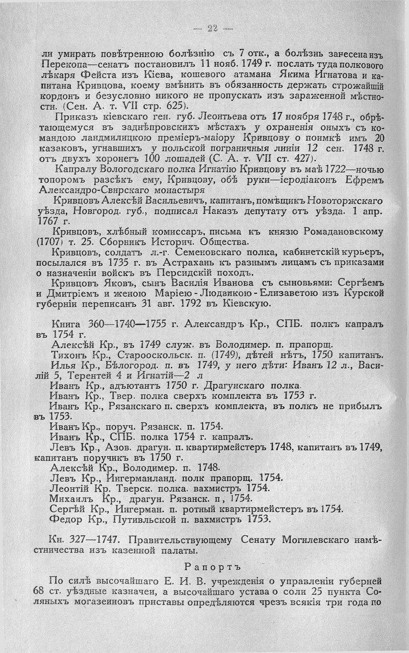 https://img-fotki.yandex.ru/get/476828/199368979.80/0_20a0d9_f050f41e_XXXL.jpg