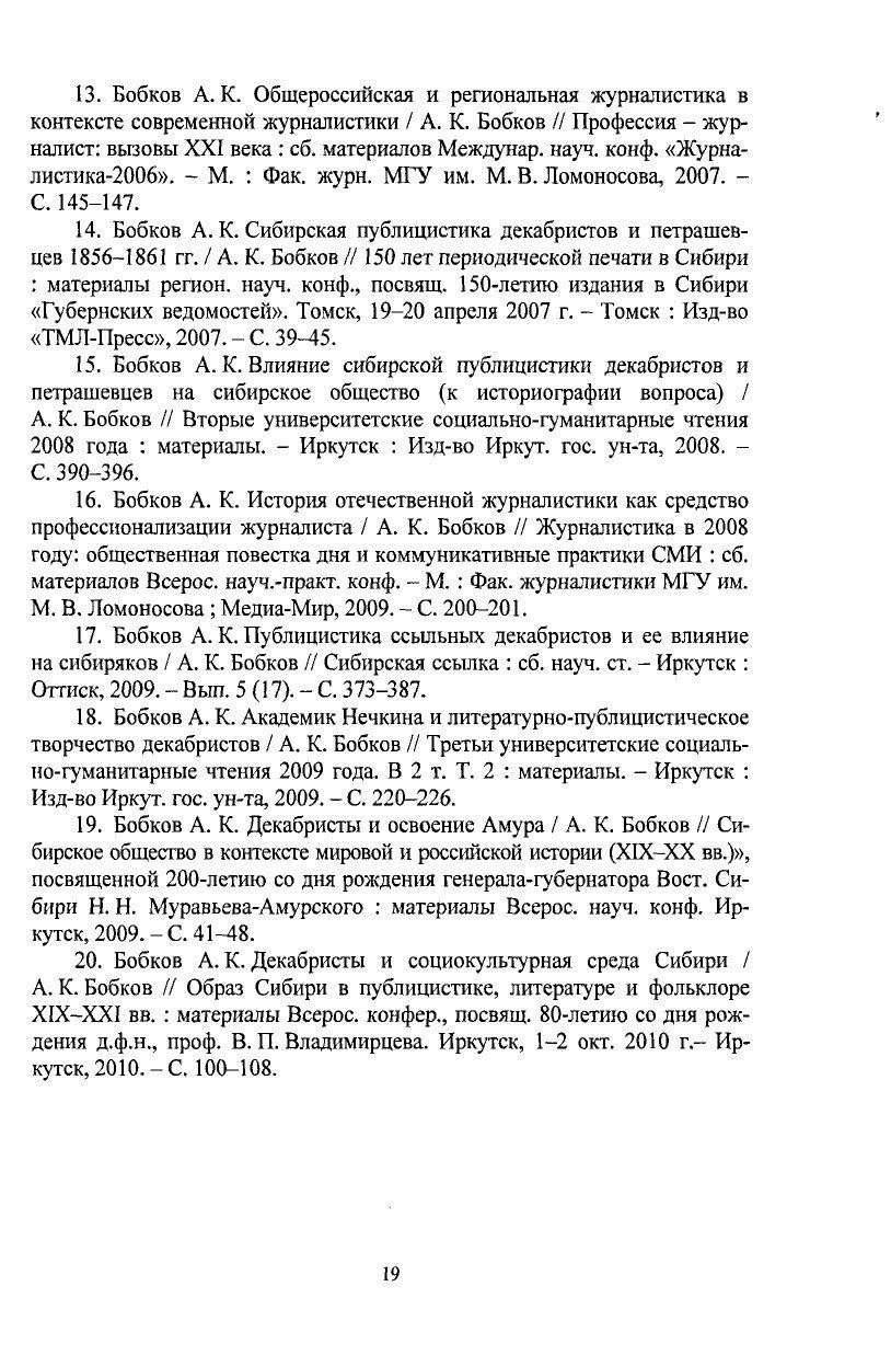 https://img-fotki.yandex.ru/get/476828/199368979.83/0_20f156_fe026b8d_XXXL.jpg