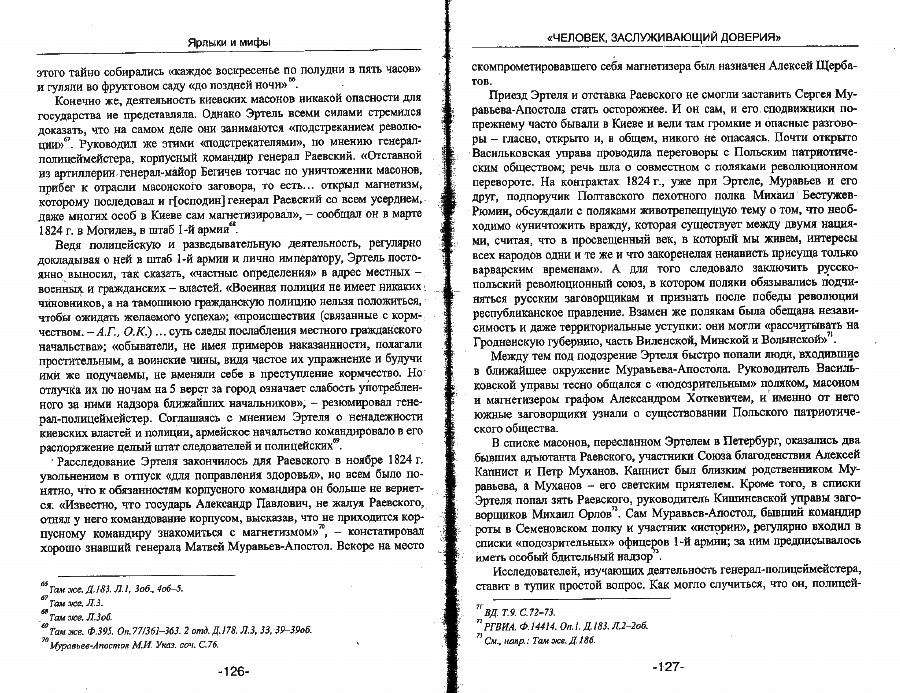 https://img-fotki.yandex.ru/get/476828/199368979.85/0_20f19e_7cc2b9b3_XXXL.png