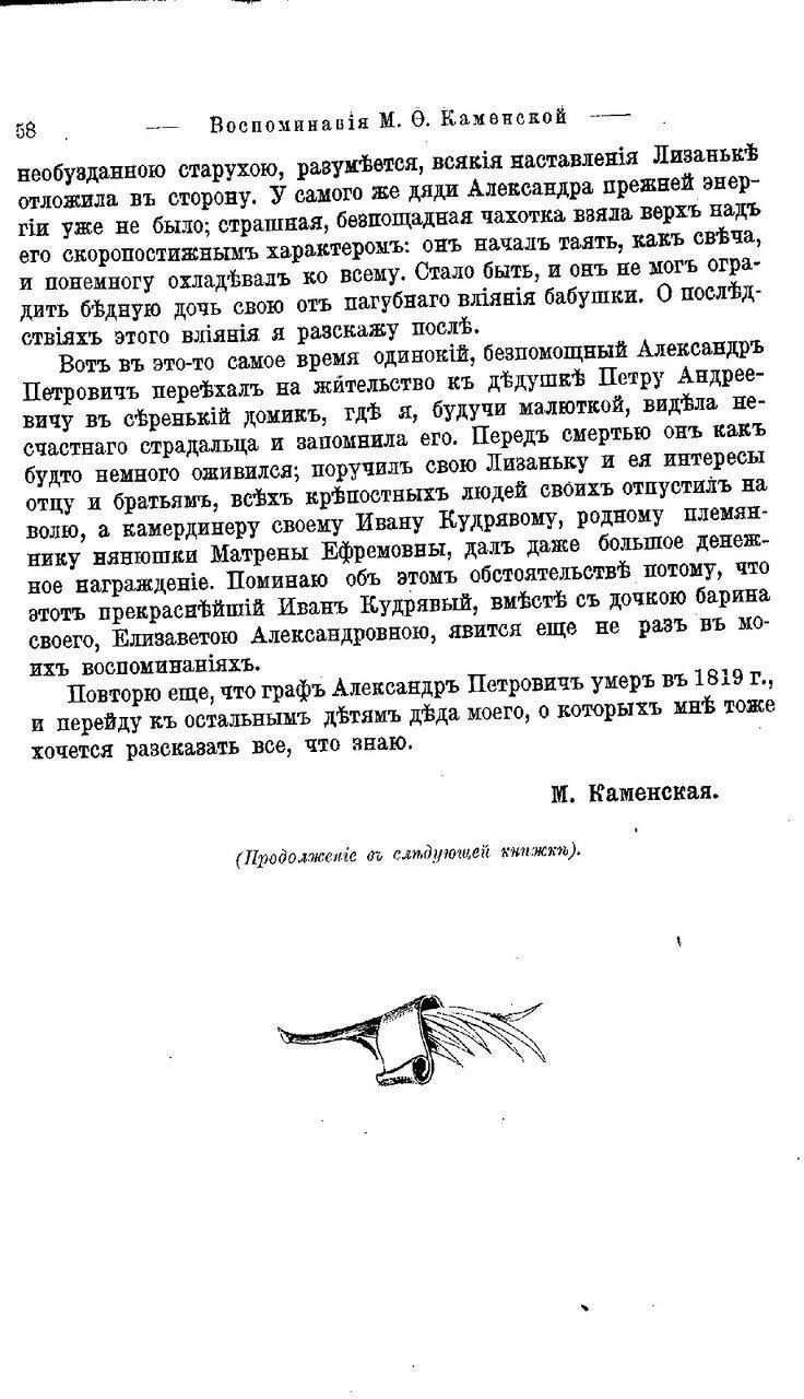 https://img-fotki.yandex.ru/get/476828/199368979.dc/0_21f46e_c6080a6_XXXL.jpg