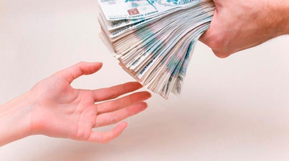 Maroosya cash