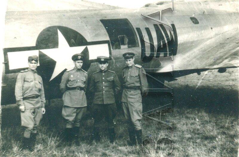 В-17 Миргород 12 сентября 1944 Френтик 6 копия.jpg