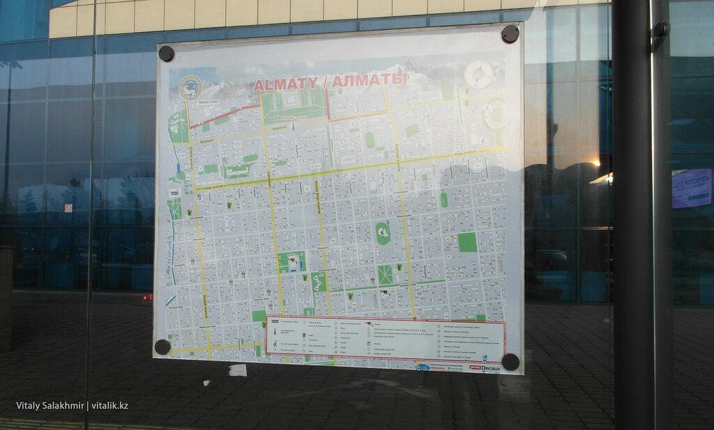 Карта центра Алматы в аэропорту.