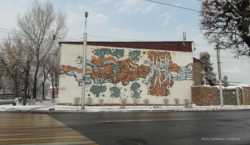 Забор завода