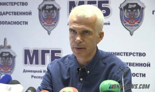 Сбежавший из Украины майор ПВО утверждает, что Boeing MH17 над Донбассом сбила Украина