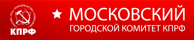 V-logo-msk_kprf_ru