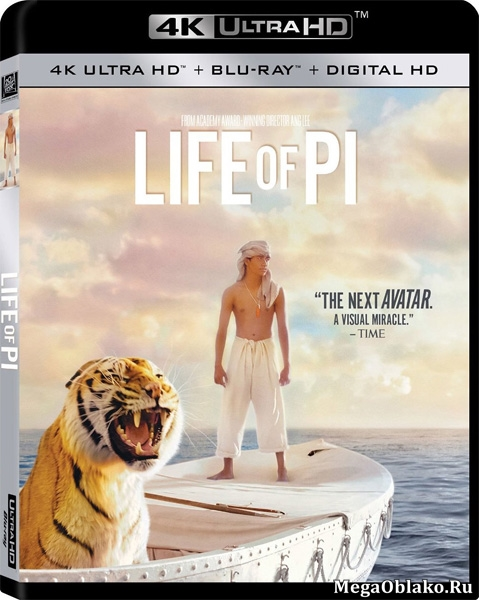 Жизнь Пи / Life of Pi (2012) | UltraHD 4K 2160p
