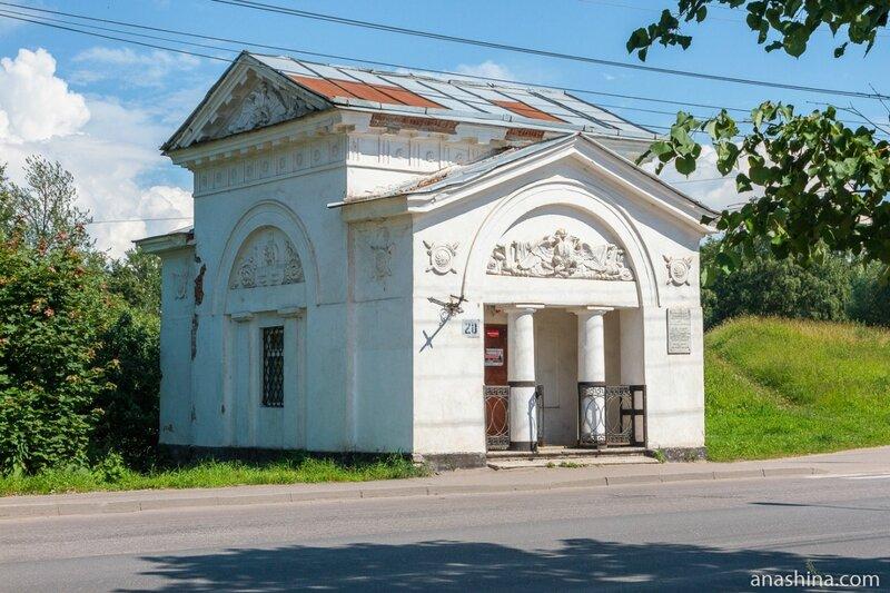 Кордегардия, Великий Новгород