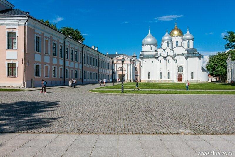 Софийский собор и Митрополичьи покои, Великий Новгород