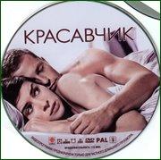 http//img-fotki.yandex.ru/get/476828/4697688.be/0_1c7b4c_18e008_orig.jpg
