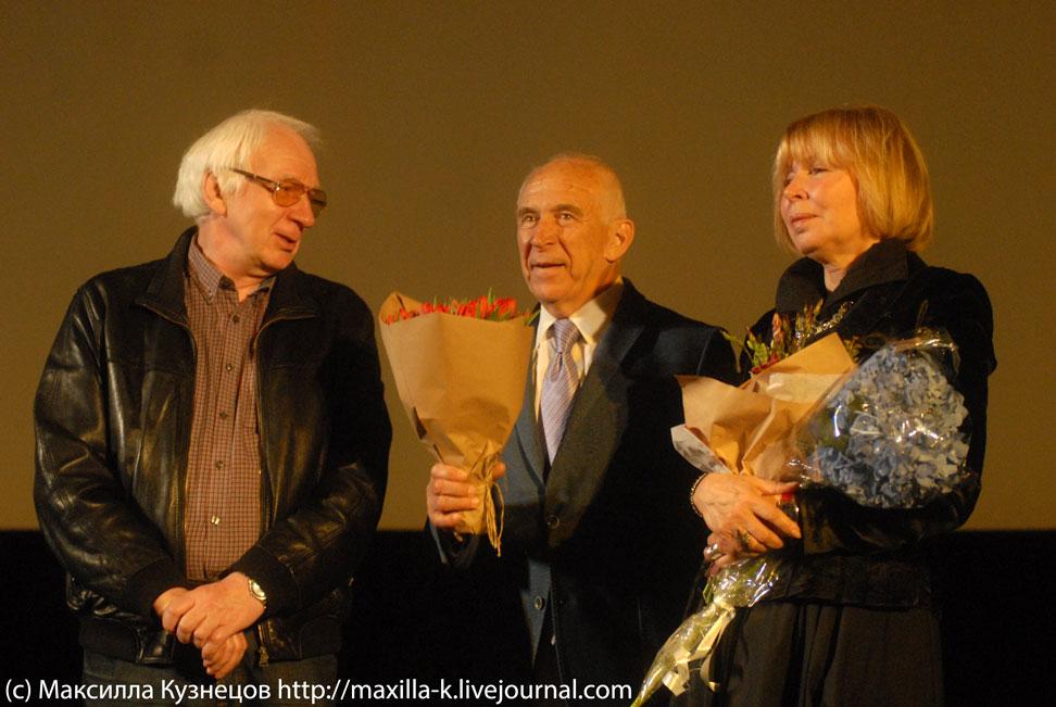 Носик, Пашутин и Михайлова