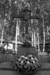 Поклонный крест. Ганина Яма. Екатеринбург