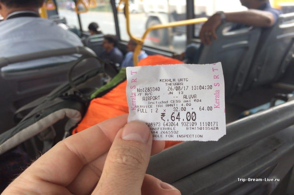 Проезд на индийских автобусах практически бесплатен