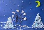 Пономарев Денис (рук. Шелкунова Анна Федоровна) - Зима в лесу