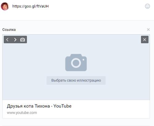 0 dd2be d5a7be74 L Как продвигать плейлист в Фейсбук и в Вконтакте