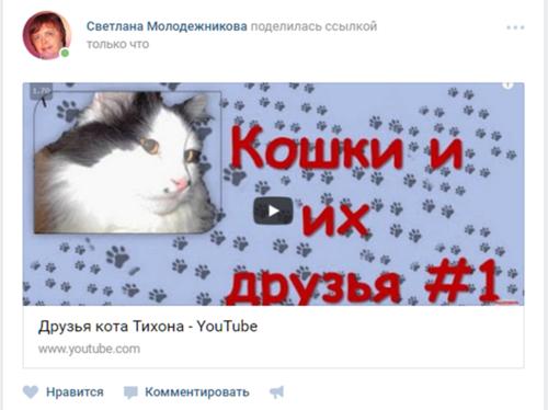 0 dd2bf c09914de L Как продвигать плейлист в Фейсбук и в Вконтакте