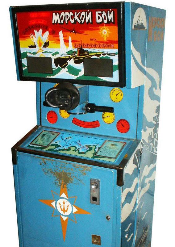 Морской бой 2.jpg