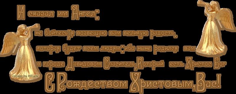 зима-рождество-текст-1.png