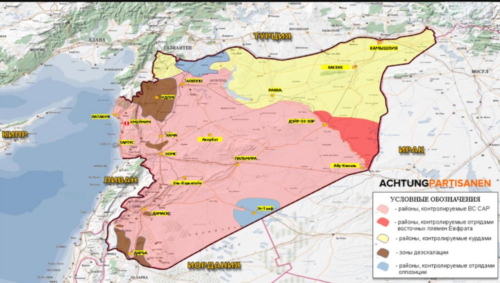 Карта_Сирии.png
