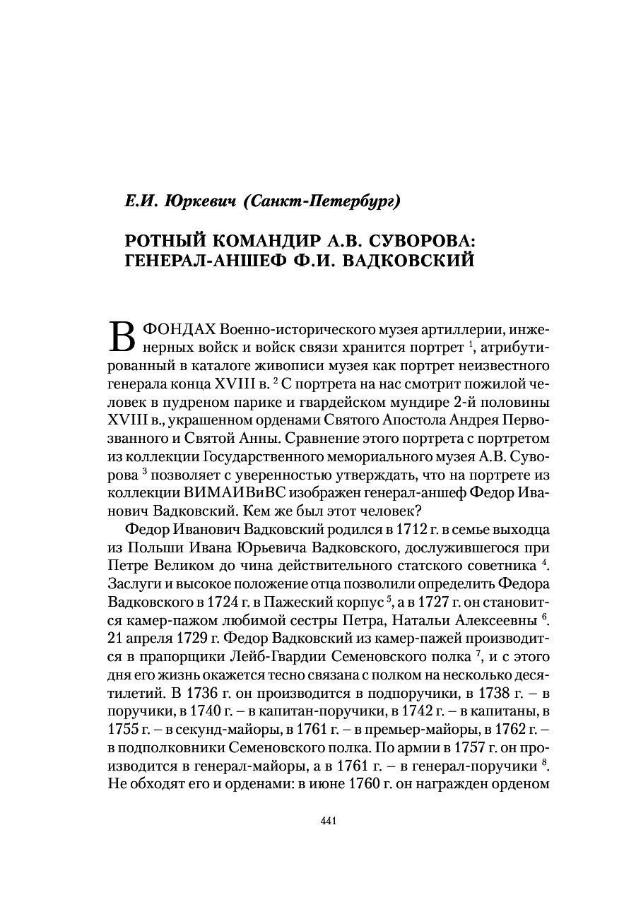 https://img-fotki.yandex.ru/get/476913/199368979.71/0_206dfd_7743353c_XXXL.png