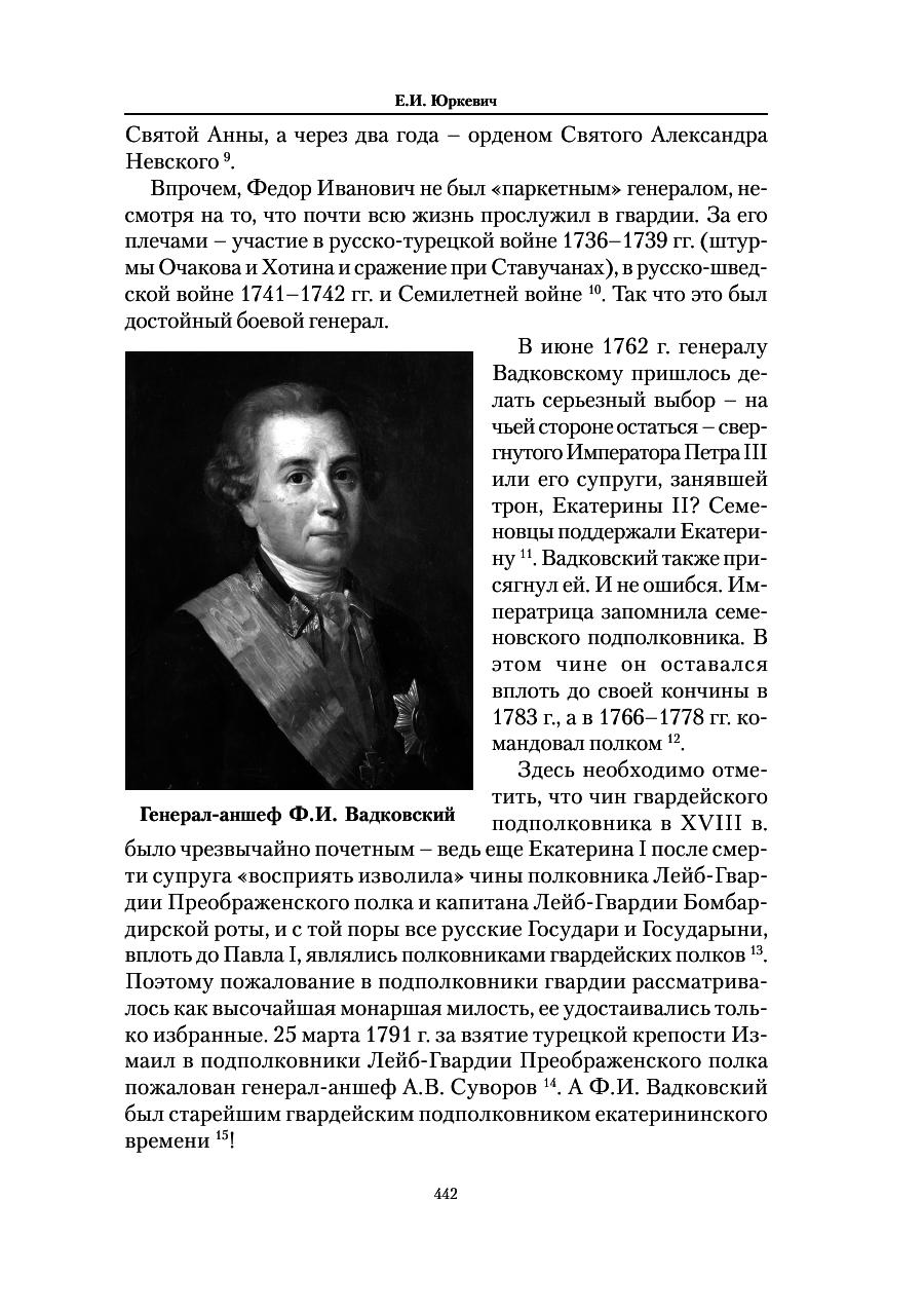 https://img-fotki.yandex.ru/get/476913/199368979.71/0_206dfe_791b41c2_XXXL.png