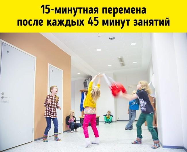 © eastnews  Какбы нибыло здорово учиться, все равно самое любимое время ребенка— перемена.