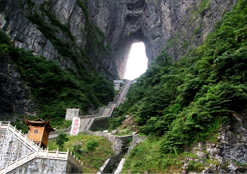 © pinterest     Небесные врата, Китай.