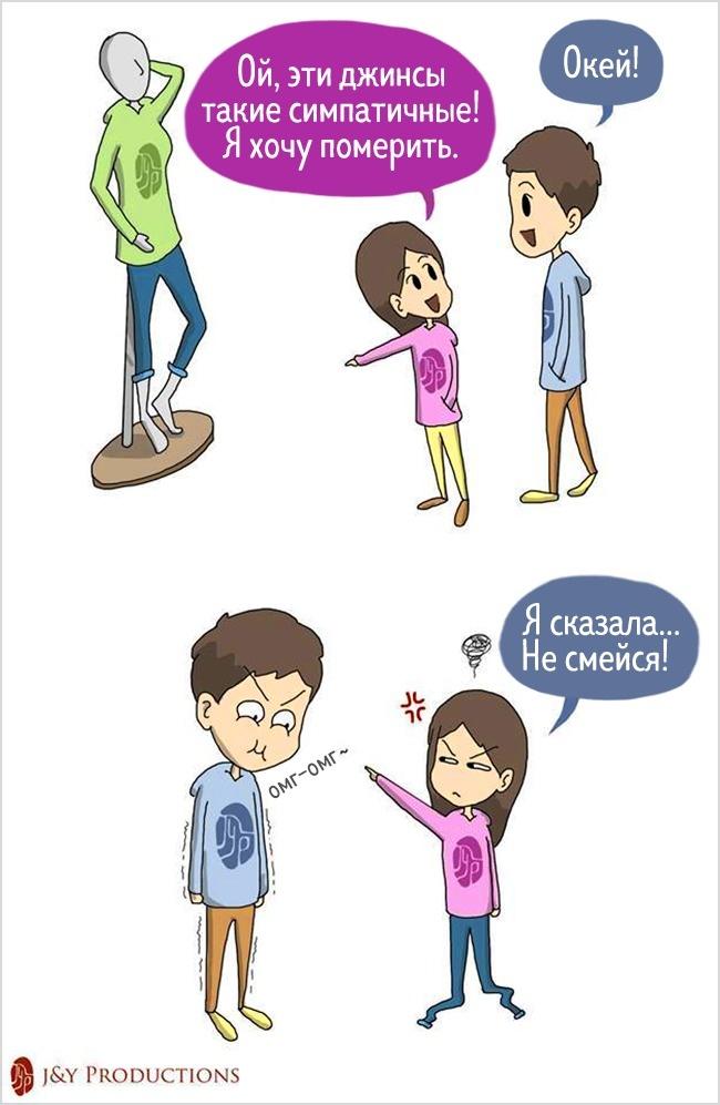 Художник начал рисовать комиксы, чтобы рассмешить девушку, авитоге покорил сердца тысяч людей