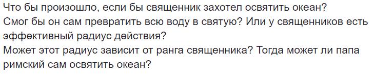 Действительно важные вопросы