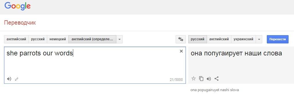 Переводчик lvl 9000
