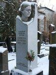 Могила Изабеллы Юрьевой, Донское кладбище