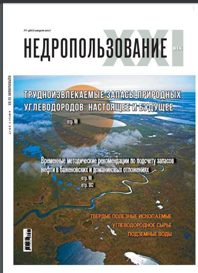 Бародинамика Шестопалова А.В. - Страница 5 0_1b5d2b_af52bd29_orig